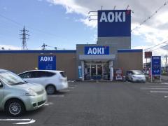 AOKI 名取店