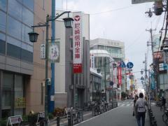 尼崎信用金庫塚口支店