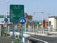 旭バスストップ (愛知県)