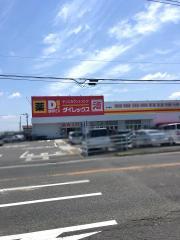 ダイレックス 高木瀬店
