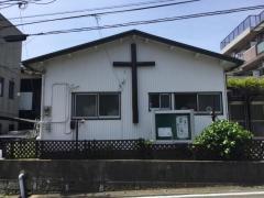 泉宣教バプテスト教会