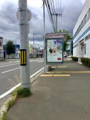 「北24条東4丁目」バス停留所
