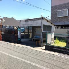 「渡鹿」バス停留所