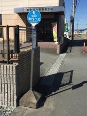 「新四ツ又」バス停留所