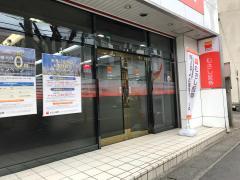 むさし証券株式会社 坂戸支店