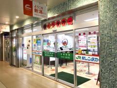 駅レンタカー新潟駅営業所