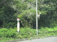 「小名田不動尊」バス停留所