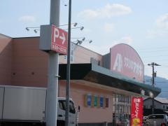 クスリのアオキ 勝山店