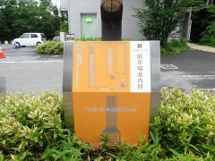 上田第一ホテル
