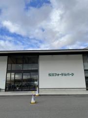 ハローワーク 松江