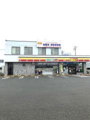 デイリーヤマザキ 盛岡流通センター店
