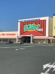 EQVo!(エクボ) とよはし店