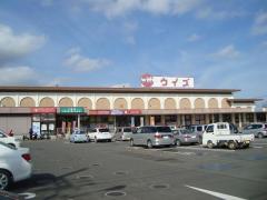 スーパーマーケットウイズ鉾田店