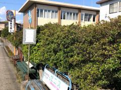 「JA熊本うき本所前」バス停留所