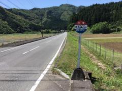 「下熊毛田」バス停留所