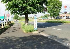 「小山団地入口」バス停留所