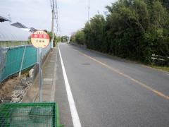「新浜宿」バス停留所