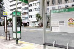 「上本町八丁目」バス停留所