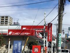 ニッポンレンタカー西船橋営業所