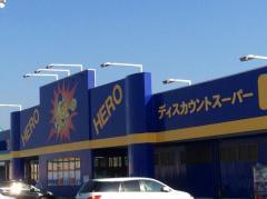 ヒーロー稲敷店