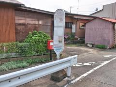 「公所(厚木市)」バス停留所