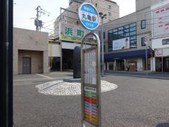 「丸亀駅」バス停留所