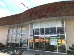 シャンブル新庄店