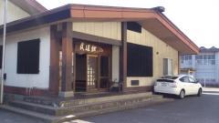 詫間町武道館