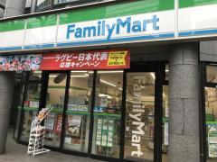 ファミリーマート 下落合三丁目店