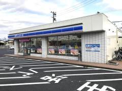 ローソン 平田駅前店