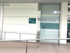伊予銀行小野支店