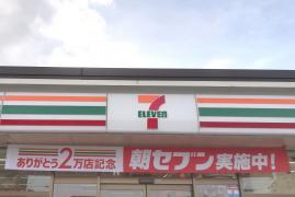 セブンイレブン 肥前七浦店