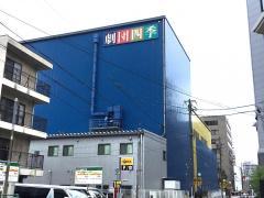 名古屋四季劇場