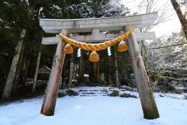 那比新宮神社