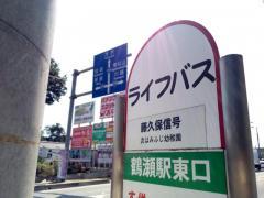 「藤久保信号」バス停留所