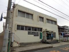 河内柔道協会