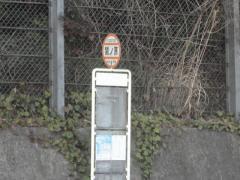 「関ノ原」バス停留所