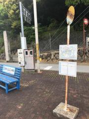 「青柳橋東詰」バス停留所