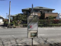 「嘉穂高校入口」バス停留所