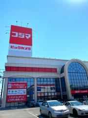 コジマ×ビックカメラ 駒生店