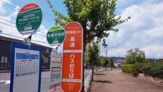 「名張市役所」バス停留所