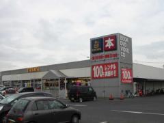 TSUTAYA中庄店