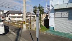 「名東2」バス停留所