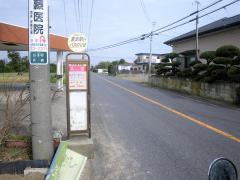 「浜宿」バス停留所