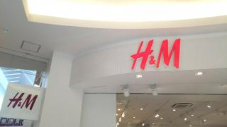 H&Mモレラ岐阜店