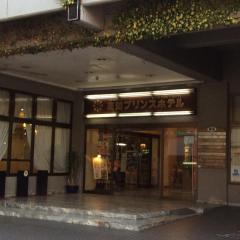 高知プリンスホテル