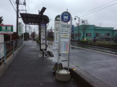 「JA埼玉三室前」バス停留所