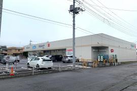 ウエルシア 太田宝泉店