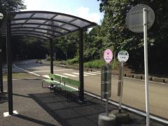 「平和公園正門前」バス停留所