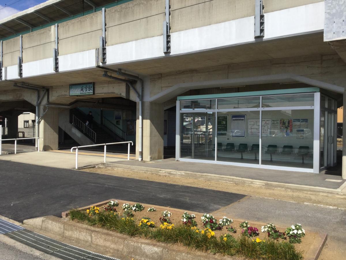 鹿島 神宮 駅